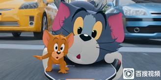 猫和老鼠电影 高画质