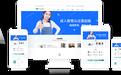 东城网站建设制作设计公司_东城网络营销SEO优化推广_东城...