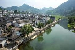 """福建喜提""""文旅项目"""",按照4A标准建设,选址地在一小县城"""