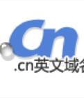 四字母cn域名2020.2.18可注册域名分享(共1700多)速抢好米!  cn 域名 可注册 第1张