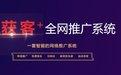 SEO网站优化报价单(2015版) - 百度文库