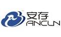 杭州安存网络科技有限公司